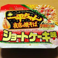 Yakisoba Noodles / Cake Taste #food #Noodles #japan #cake #strange #japanesefood