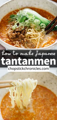 Tantanmen(担々麺)is the Japanese Dan Dan noodles. Ramen noodles are swimming in a deliciously balanced soup with hot spiciness and mellow nutty sweetness. Follow this easy to make Japanese soup at home. #tantanmen #tantanmenrecipe #japanesesoup #ramen Ramen Recipes, Lunch Recipes, Asian Recipes, Cooking Recipes, Ethnic Recipes, Japanese Recipes, Yummy Recipes, Recipies, Yummy Food