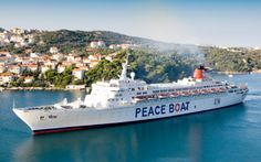 Peace Boat is a Japan-based international non-governmental and non-profit organization that works to promote peace, human rights, equal and sustainable development and respect for the environment. I joined the 106-day 74th Voyage as a GET teacher.