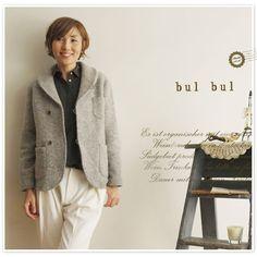 【bul bul バルバル】(サンバレー sun valley) ショール カラー ジャケット (be80145)