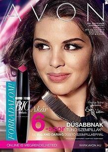 2014/szeptember Straightener, Avon, Lipstick, Hair, Beauty, Lipsticks, Beauty Illustration, Strengthen Hair