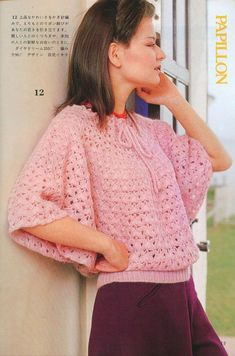 pullover bat , free crochet patterns | make handmade, crochet, craft