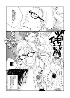 「【HQ!!】ちびひな!03」/「ヒロイ」の漫画 [pixiv]
