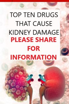 The list of individual drugs that cause kidney damage is so long that it's hard to decide on the top ten. We really hope you find this article helpful and don't forget to SHARE it with your friends and family.  Drugs damage | Kidney damage | Antibiotic | Analgesic #drugsdamage #kidneydamage #antibiotic #analgesic