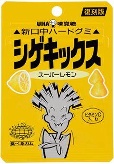 UHA mikakutou Shigekix Super Lemon / シゲキックス スーパーレモン • http://www.shigekix.com/products/shigekix-fukkoku2.html