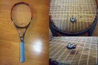 <オフィス24スタジオ・ケーススタディ7> 「くまモンのテニス・ラケット振動止め」製品化に3D造形をご活用いただきました 事例紹介〜