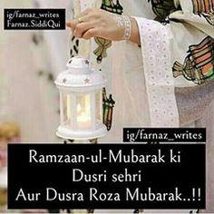 Ramadan Wishes, Eid Mubarak Wishes, Ramadan Greetings, Ramadan Mubarak, Good Morning Kiss Images, Good Morning Kisses, Muslim Ramadan, Ramadan Day, Best Quran Quotes