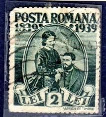 Romania stamp Stamps, Baseball Cards, Romania, Seals, Stamping, Postage Stamps, Stamp