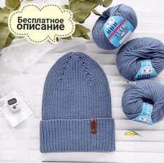 Image may contain: one or more people and hat Knit Beanie Hat, Knitted Headband, Crochet Beanie, Knitted Hats, Knit Crochet, Crochet Hats, Mens Hat Knitting Pattern, Baby Knitting, Knitting Patterns