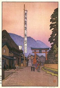 Shrine of the Paper Makers, Fukui by Toshi Yoshida, 1951