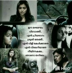 Om shanthi Oshana Quote Lost Love Song Lyric Ore S Song Lyric Quotes, Love Songs Lyrics, Crazy Feeling, Movie Dialogues, Lost Love, Ruler, Feelings, Nazriya Nazim, Film
