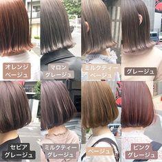 Hair Color And Cut, Brown Hair Colors, Short Hair Cuts For Women, Short Hair Styles, 1930s Hair, Hair Arrange, Spring Hairstyles, Hair Painting, Hair Designs
