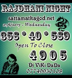 21/6/2017 __ RAJDHANI NIGHT  DJ VIKI DADA __ 07749950108   Welcome to Satta Matka God : The best website online for Satta Matka. We offer highly predictable tips for Kalyan Matka and Desawar Satta. Satta King DJ Viki Dada has huge experience in Satta Matka and offers free Satta Matka game for users. We help you to win big in games. We can change your destiny with our Satta Matka tips and tricks. Call Satta King DJ Viki Dada on 07749950108 and get the best tips for today.
