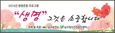 5월의 현수막.  http://blog.ppia.co.kr/220064186960