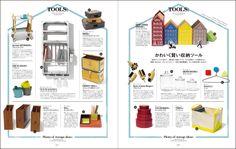 GALLERY|MAISHA Editorial Layout, Editorial Design, Page Layout, Layout Design, Composition Design, Free Paper, Design Inspiration, Graphics, Japan