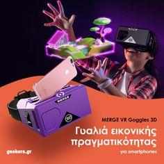 Εξερεύνησε νέους κόσμους, μπες σε roller coasters και ζήσε real life περιπέτειες με τη χρήση VR τεχνολογίας.  Τα γυαλιά εικονικής πραγματικότητας της MERGE είναι αυτό ακριβώς που χρειάζεσαι για να μετατρέψεις στο smartphone σου σε VR πύλη.  #VR #γυαλια #εικονικηπραγματικοτητα #γκατζετς Smartphone, Virtual Reality, Kids, Children, Young Children, Child, Babies