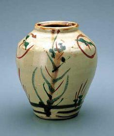濱田 庄司 琉球窯赤絵花瓶