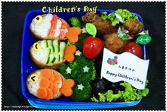 Hohoho…no more spooky bento today as today is a happy day for my sonat school. His school is celebrating Children's Day this morning. Therefore, I have decided to make him a bento th…