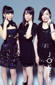 Pefume is now mock crying back at ayu since sales are up now. J Pop, Girl Bands, Perfume Jpop, Idol, How To Style Bangs, Tecno, Messy Hairstyles, Real Women, Girl Group