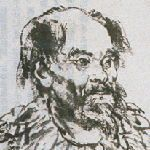 """The Red Emperor Shen Nung (2838 - 2698 B.C.). The origin of the Chinese pharmacological book """"The Herbal"""" has been lost in history and is now the subject of numerous myths and legends. The most colourful one is that sometime around 2500 BC the Red Emperor himself (via divine inspiration) wrote the Pen Ts'ao or The Herbal, still in use today by practitioners of Traditional Chinese Medicine. Note that Shen Nung is traditionally clothed in a garment of herbal leaves."""