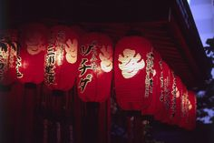 Paper Lanterns #velvia #35mm #kyoto