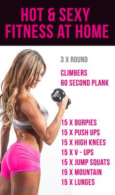 Hot and sexy fitness at home : #fitness #exercise #abs #slim #fit #beauty #health #workout #motivation #cardio #belly #woman-fitness #ab-workouts #ab-inspiration