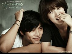 Aren't Song Hye-Kyo and Hyun Bin very beautiful Korean couple? Description from huynhtanngoc2.blogspot.com. I searched for this on bing.com/images