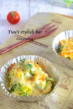Diet Recipes, Snack Recipes, Cooking Recipes, Healthy Recipes, Healthy Foods, Recipies, Asian Recipes, Ethnic Recipes, Kids Menu