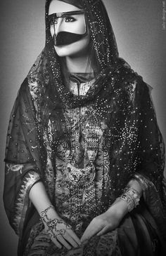 From Function to Fashion: The Omani Burqa (but I'd say this is closer to niqab than burqa -- DB)
