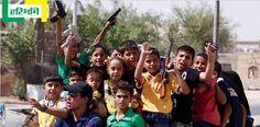 यहां के बच्चे खेलते हैं असली बंदूक से http://www.haribhoomi.com/news/ajab-gajab/kids-play-real-weapons/46591.html