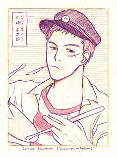 """Kawabuchi Sentarou from """"Sakamichi no Apollon"""""""