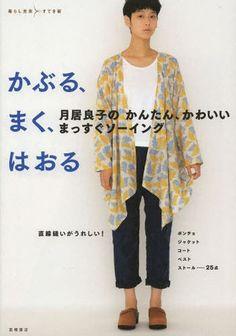 Items similar to Easy Sewing Pattern For Straight Stitch Clothes - Yoshiko Tsukiori - Japanese Craft Book - Woman Clothing - Coat, Drape Dress, Tunic - on Etsy Japanese Sewing Patterns, Easy Sewing Patterns, Sewing Clothes, Diy Clothes, Clothes For Women, Parka, Straight Stitch, Cotton Tunics, Textiles