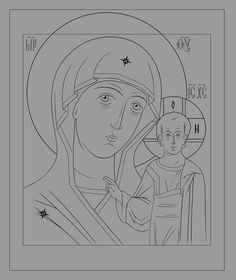 Religious Icons, Religious Art, Grisaille, Orthodox Icons, Painting Lessons, Virgin Mary, Our Lady, Line Drawing, Medieval