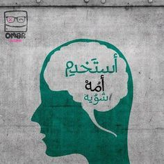 #Arabic #عربي