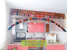 Door Hanging Decorations, Diy Diwali Decorations, Wall Hanging Crafts, Diwali Diy, Diwali Craft, Cheap Home Decor, Diy Home Decor, Hand Work Design, Kutch Work Designs