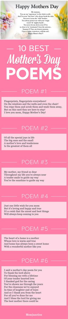 Mothers Day - History, Date, Poems & Songs :If you are looking to brush up on your Mother's Day trivia, read on to know history of mothers day along with some interesting facts & creative ideas that will look great on a card!