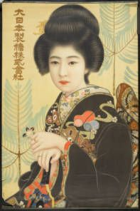 Dai Nippon Seitō Kabushiki Kaisha [Woman in black kimono] :: Rare Books and Manuscripts Collection