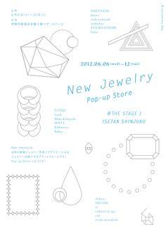 New Jewelry Pop up Store @Matty Chuah stage ISETAN SHINJUKU