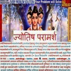 free nepali jyotish online astrologer Kathmandu Biratnagar Pokhara Lalitpur Morang Kaski Bharatpur Chitwan Birganj Parsa Butwal Rupandehi Dharan Sunsari Bhim Datta Kanchanpur Dhangadhi Kailali Janakpur magazine vastu horoscope kundali forecast
