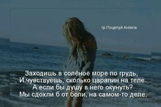 💚💚👍 quotes about relationships,love and life,motivational phrases&thoughts./ цитаты об отношениях,любви и жизни,фразы и мысли,мотивация./