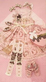 Cream Cookie Collection Coord