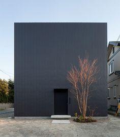 Japanese architecture featuring warm minimalism   Designhunter - Australia's best architecture & design blog