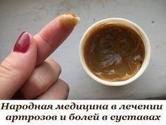 ЛЕЧЕБНАЯ ФОЛЬГА