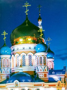 Cathedral of the Assumption, Omsk. Russia.