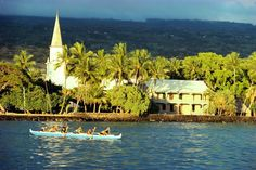 Filled with history and with great shopping and dining opportunities, Kailua-Kona is a must stop for all visitors to Hawaii Island, the Big Island.