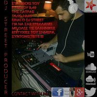 Juanes - La Camisa Negra  Club Remix BY Dj Street by Thodwris DjStreet Giovas on SoundCloud