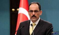 الرئاسة التركية تؤكد اتخاذ إجراءات وقائية إضافية…: الرئاسة التركية تؤكد اتخاذ إجراءات وقائية إضافية لضمان الأمن.