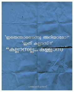 37 Best Malayalam Posters, Kerala & Etc images in 2014