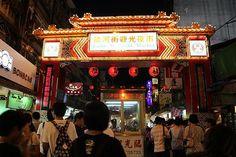 台北観光には、絶対外すことのできない夜市、観光にはおすすめの「饒河街夜市」魅力をたっぷりまとめています。
