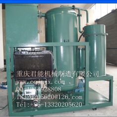Lubricant Oil Purifier, Oil Filtration, Oil Regeneration,lube oil decoloration machine +8613320205620 oilpurifier_sunny@hotmail.com